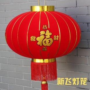 始建于1990年,是当地大型生产灯笼企业,老传统工艺制作灯笼.